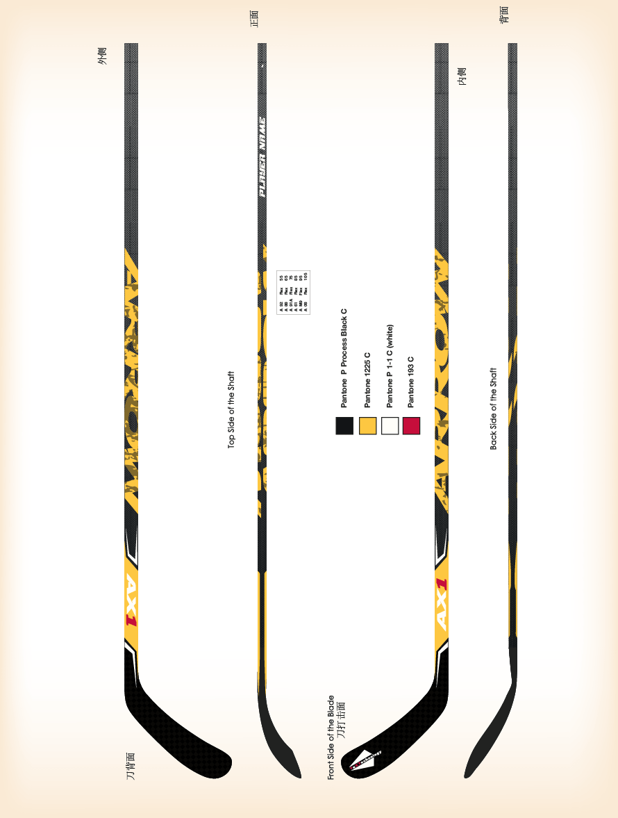 Hockey stick design Arrow AX1 vertical view