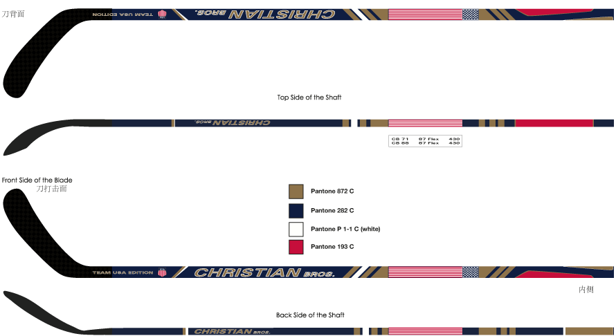 Design hockey stick C Bros USA Edition horizontal
