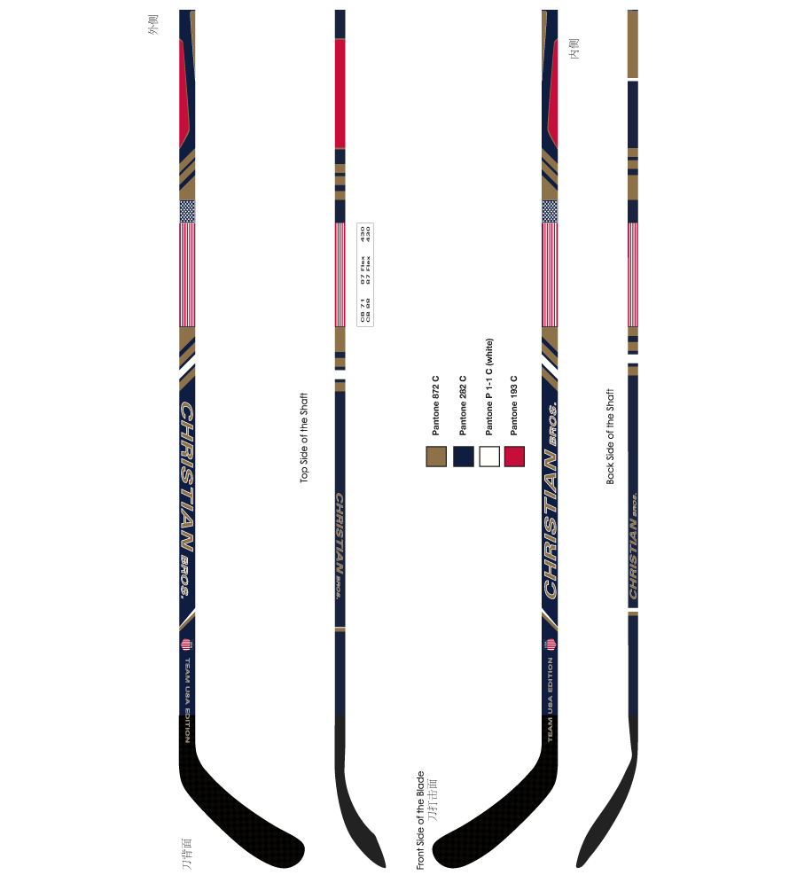 Design hockey stick C Bros USA Edition vertical