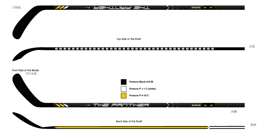 The Panter Custom hockey sticks horizontal view