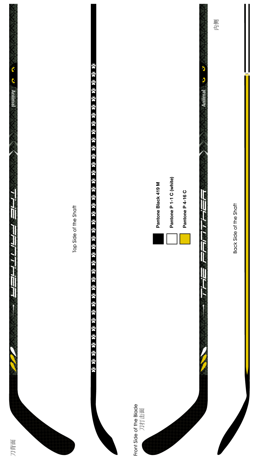 The Panter Custom hockey sticks vertical view