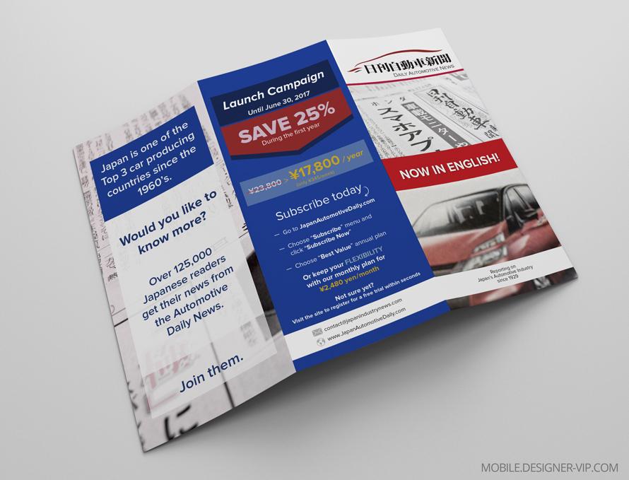 Automotive trifold flyer design face page