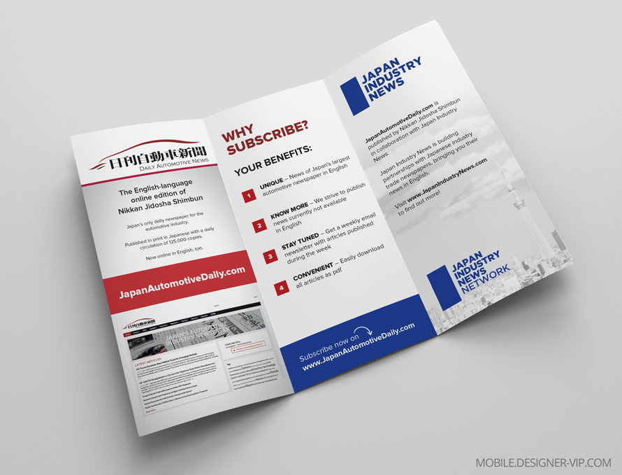 Automotive trifold flyer design inner page