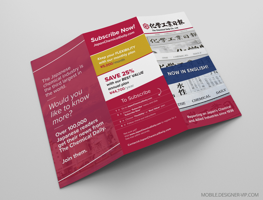 Chemical trifold flyer design face page