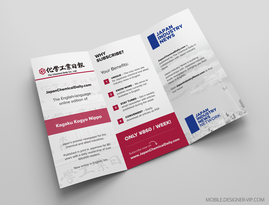 Chemical trifold flyer design inner page